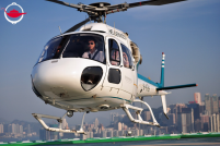 Hong Kong Helicopter Tour for Two